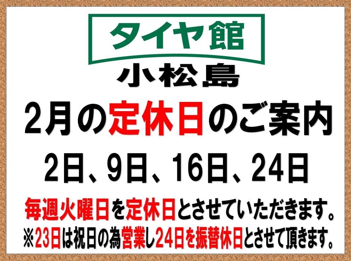 小松島 グループ ホーム