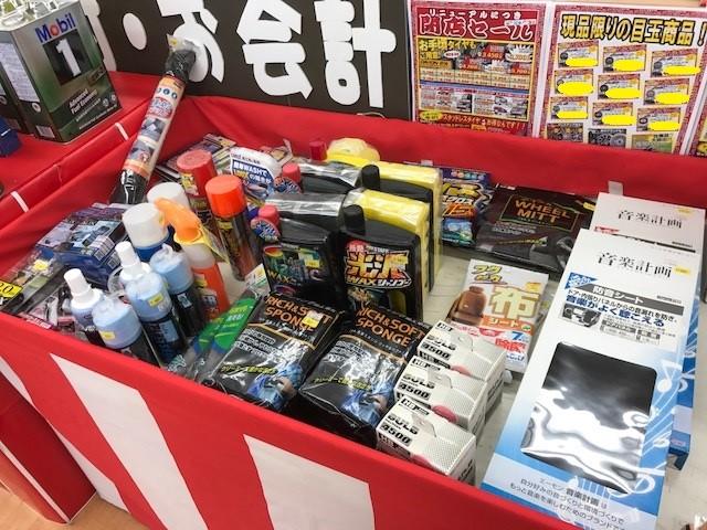 タイヤ館 福島│福島市・タイヤ販売・トータルカーメンテナンス