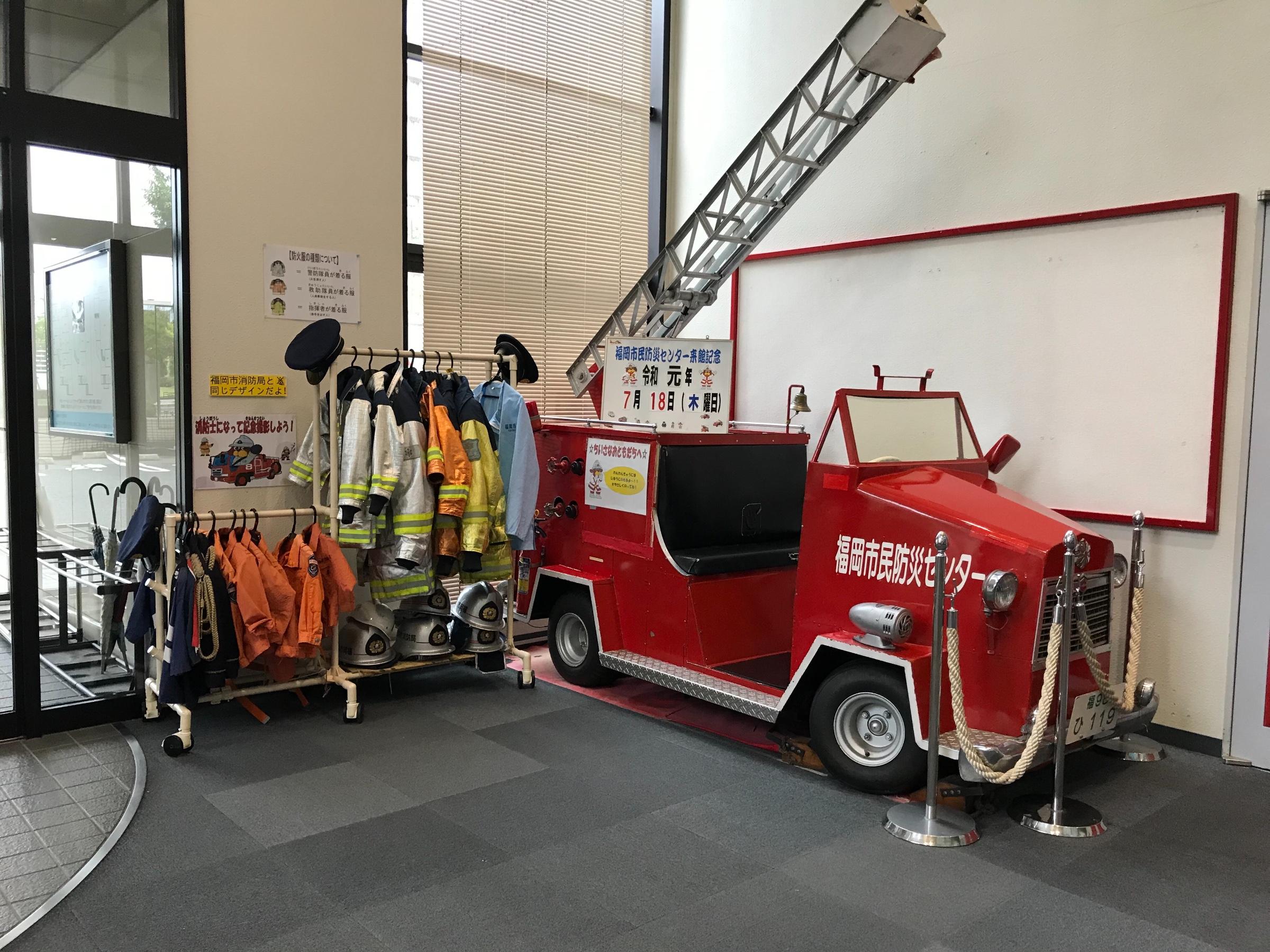 消防 局 市 福岡