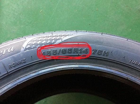 タイヤ サイズ の 見方