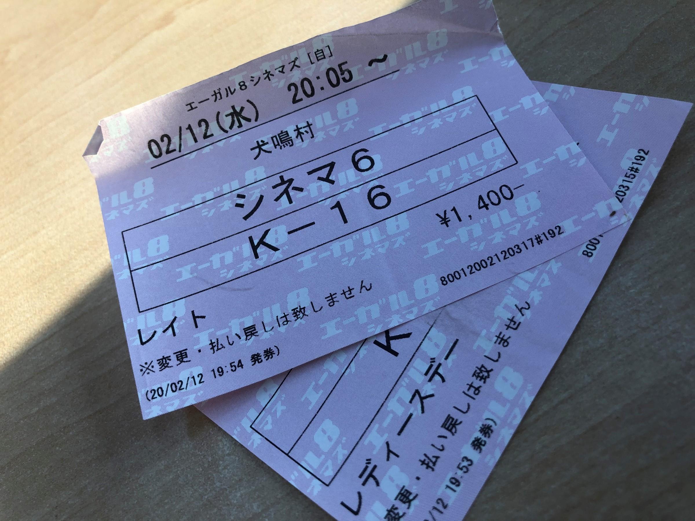 フジグラン 映画 なべ かん