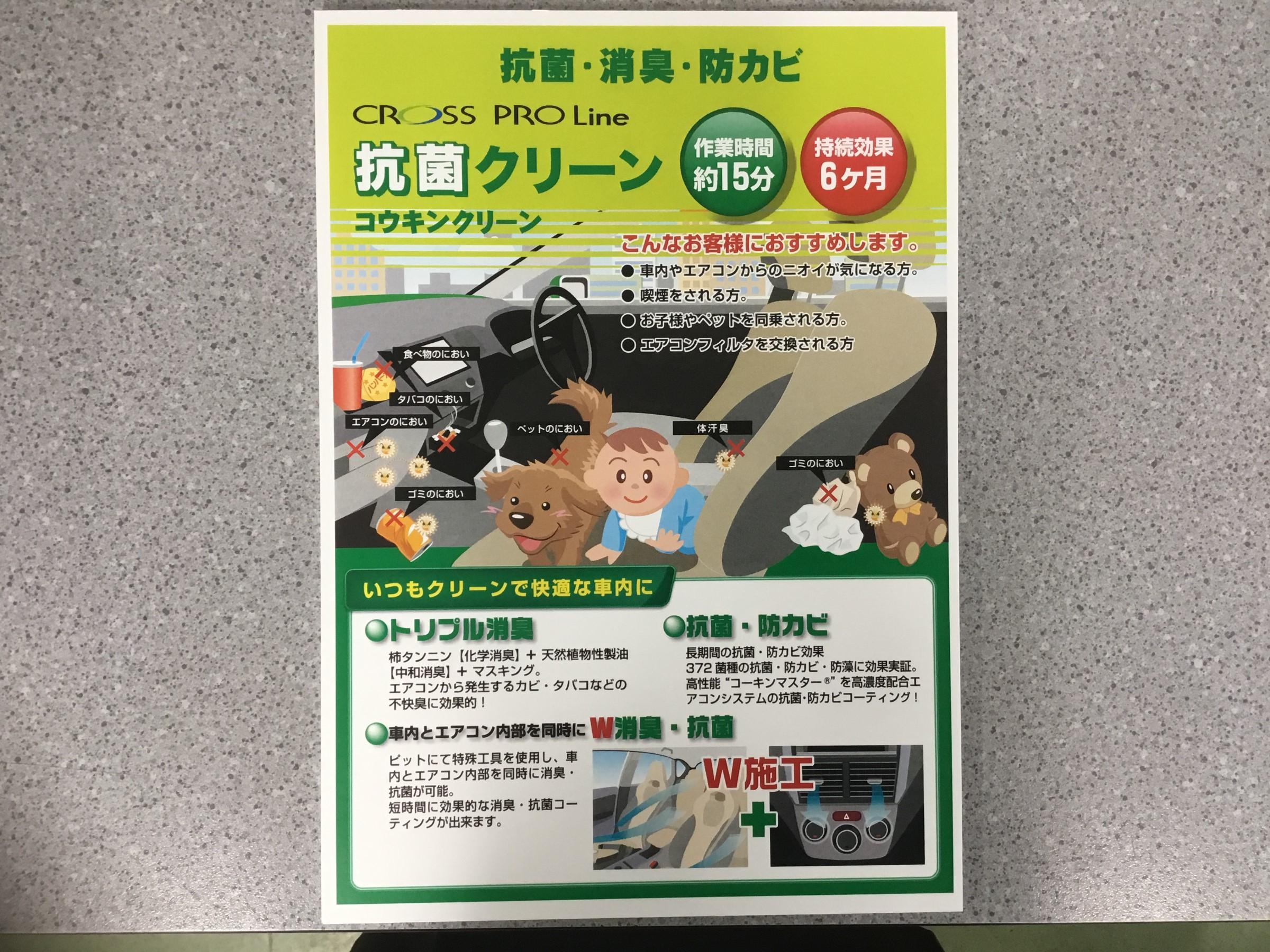 ゴミ カレンダー 旭川
